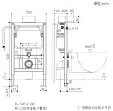 Tank van het Toilet van het Metaal van het watermerk de Structuur Verborgen Muur Gehangen (G3005)