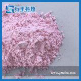 Preis -99.99% des seltene Massen-Materialienerbium-Oxid-Er2o3 99.5% 2018