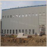 Las estructuras de acero pesado por el poder, el cemento, la planta de carbón