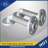 Составная труба шланга металла шланга амортизатора вибраций