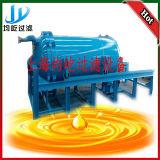 Filtro horizontal para a extração tradicional da medicina chinesa