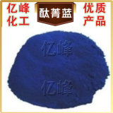 Pigmento Azul Phthalo