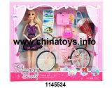 女の子の美しい11.5インチ9の接合箇所の人形の衣服のおもちゃのバースデー・プレゼント(1145534)