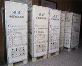 Qualitäts-faltbarer Furnierholz-Kasten
