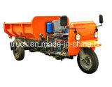 Triciclo de la basura del motor, triciclo de la basura del saneamiento, basculador del triciclo de la basura