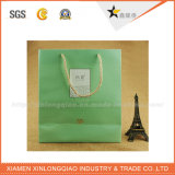 カスタマイズされた中国の最もよい工場は印刷のクラフト紙袋を作った