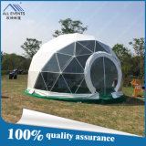 [10م] حزب خيمة/قبة خيمة