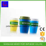 2017 New Style Plastic Coffee Mugs