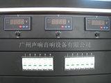 19pin Socapex Zahnstange mit Input 125A