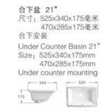 Раковины ванной комнаты Индии популярные Undermount и керамический тазик мытья