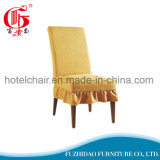 의자를 식사하는 현대 디자인 거실 직물