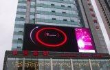 デジタル掲示板を広告するP8屋外のフルカラーのビデオLED