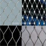 ステンレス鋼はワイヤーロープの網かHandwovenロープの網をXがちである