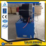 熱い販売の油圧ホース大きい割引のひだが付く機械またはホースのsawger