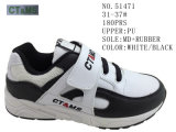 Белые черные ботинки PU детей
