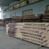 Suelo al aire libre industrial con el suelo de bambú tejido hilo
