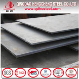 DIN17155高力耐熱性鋼板