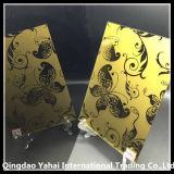 4mm Golden Yellow Glass с Butterfly