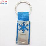 Kundenspezifisches Förderung-Metall Keychain für Verkauf