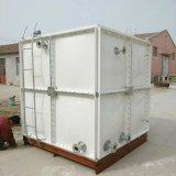 Réservoir d'eau boulonné par panneau assemblé facile de SMC/FRP/Fiberglass