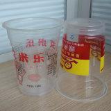 Versiegelbares 32oz 1000ml Wegwerf-pp. Plastikcup des direkten Fabrik-Großverkauf-mit Kappe