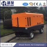 Hf550-13c井戸の掘削装置のためのディーゼルねじ空気圧縮機