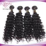 Волосы девственницы цены по прейскуранту завода-изготовителя горячих человеческих волос Remy сотка бразильские