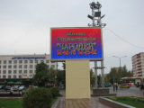 P6 de alto brillo LED Digital Signage Outdoor