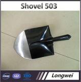 Tangshan Hebei bon fabricant de vendre S503 d'une pelle en acier au carbone Chat