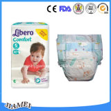 赤ん坊の製品2016の工場供給からの通気性の柔らかく使い捨て可能な赤ん坊のおむつ