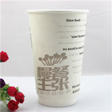 7oz Paper Cup voor Coffee en Tea Made in China