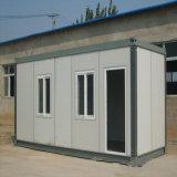 Сборные стальные конструкции проектирования хранилища