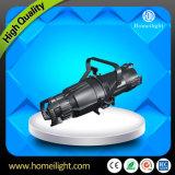 屋外LEDの照明投射ライトスポットライトパターンLEDイメージ投射ライト