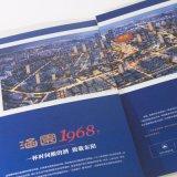 工場卸し売り高品質多彩なカスタム安いカタログのパンフレットの印刷