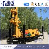 Hfw - 800A Тип прицепа водяных скважин буровой установки для продаж