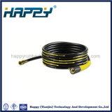Surface lisse lavage hydraulique flexible en caoutchouc