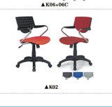 Présidence en plastique de bureau neuf avec la qualité K02