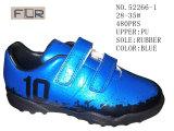 № 52266 детстве мальчик размер обуви футбола на складе обувь