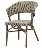 Chaise Textilene café en plein air (TC-08004)
