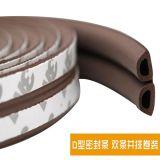 Joint en caoutchouc de guichet en aluminium d'éponge d'EPDM