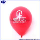 Customedデザインの乳液の気球Customed