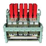 Fabriek voor Dw17 de Intelligente Vaste Stroomonderbreker van de Lucht van Type me-1600