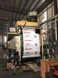 알루미늄 단면도를 위한 지상 LDPE 필름