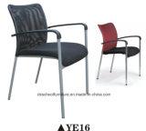 팔걸이 Ye16를 가진 대중적인 사무용 가구 회의 의자 훈련 의자