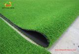Латекс SBR подпирая мягкую зеленую искусственную циновку травы