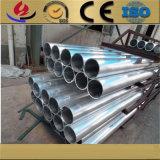 Llamado 7075 tubo de aluminio 7020 T651 / tubo de aluminio para aviones