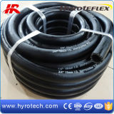 Волокна экранирующая оплетка SBR ISO2398 крышки гладкой воздушный/водяной шланг