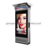 IP65 de waterdichte Stofdichte LCD van de Zonneschijn Zichtbare Buiten Openlucht Video Digitale Signage Interactieve Kiosk van het Scherm van de Aanraking