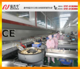 Biscuits Wafer Spooncake Cake Autoamtic Flow Wrapping Machine