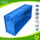 الصين مصنع زرقاء الاتّحاد الأوروبيّ وعاء صندوق لأنّ تخزين